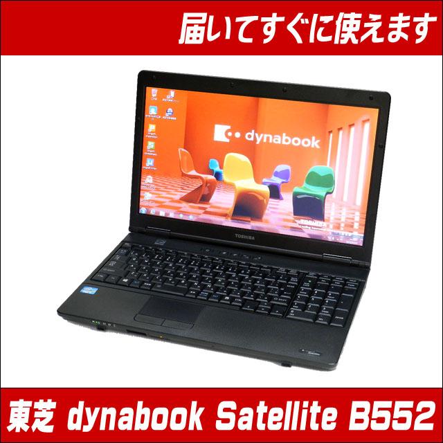 dynb552_aw.jpg
