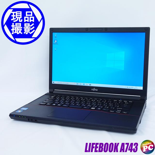 富士通 FUJITSU LIFEBOOK A743(現品撮影) メモリ8GB HDD320GB Windows10-HOME(MAR) コアi5-3340M(2.70GHz)搭載 DVDスーパーマルチ 無線LAN WPS Office付き 液晶15.6型 中古ノートパソコン