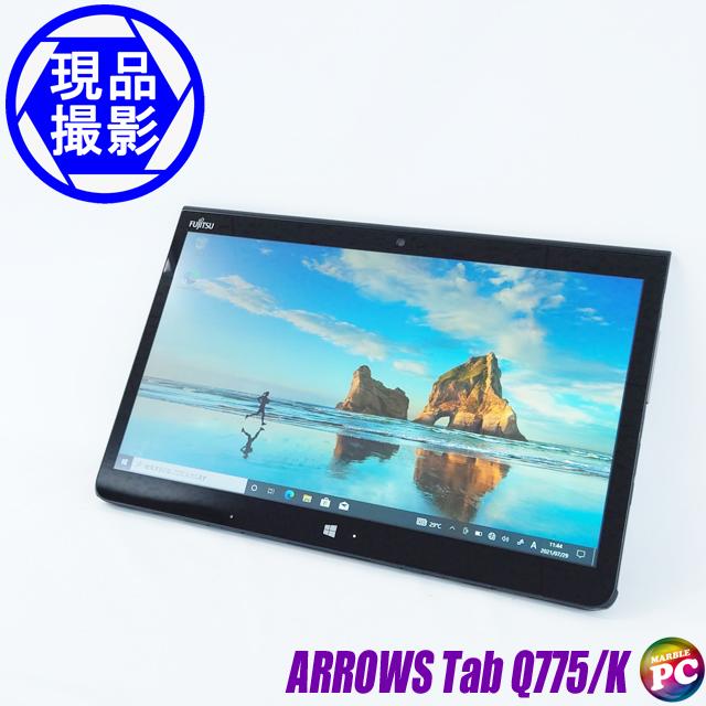 富士通 ARROWS Tab Q775/K(現品撮影) メモリ4GB SSD128GB Windows10-Pro コアi5-5300U(2.30GHz)搭載 WEBカメラ Bluetooth 無線LAN WPS Office付き フルHD 高解像度液晶13.3型 中古タブレットパソコン 訳あり