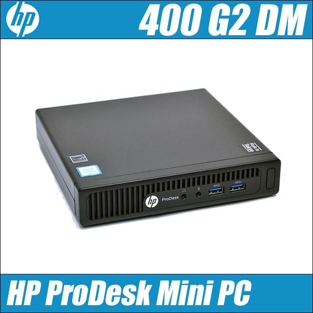 HP ProDesk 400 G2 DM (Mini PC) メモリ8GB 新品SSD256GB Windows10 コアi5-6500T(2.50GHz)搭載 Bluetooth 無線LAN WPS Office付き 中古デスクトップパソコン