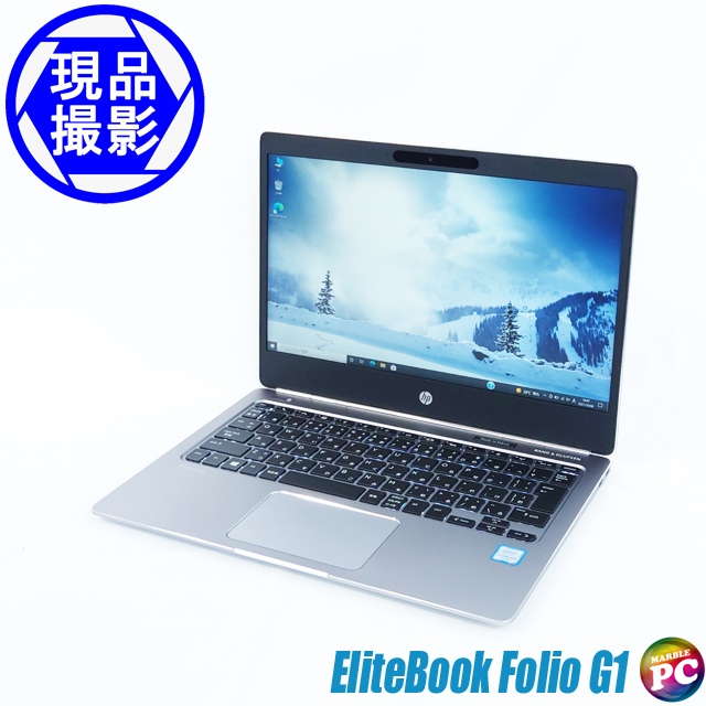HP EliteBook Folio G1(現品撮影) メモリ8GB SSD256GB Windows10-Pro コアm5-6Y54(1.10GHz)搭載 WEBカメラ バックライト付きキーボード Bluetooth 無線LAN WPS Office付き フルHD 高解像度液晶12.5型 中古ノートパソコン◇