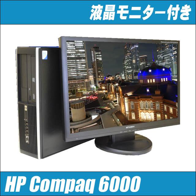 hp6000proset_aw.jpg