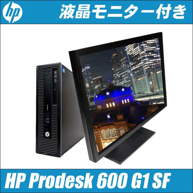 hp600g1sfst-a.jpg