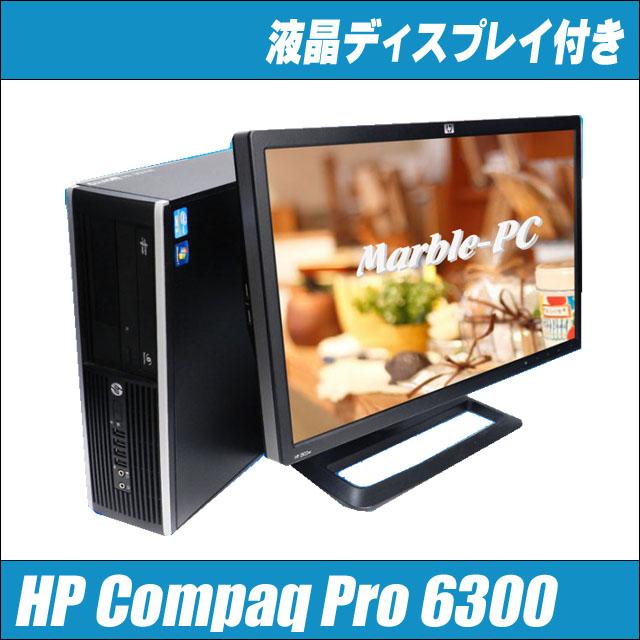 hp6300set_aw.jpg