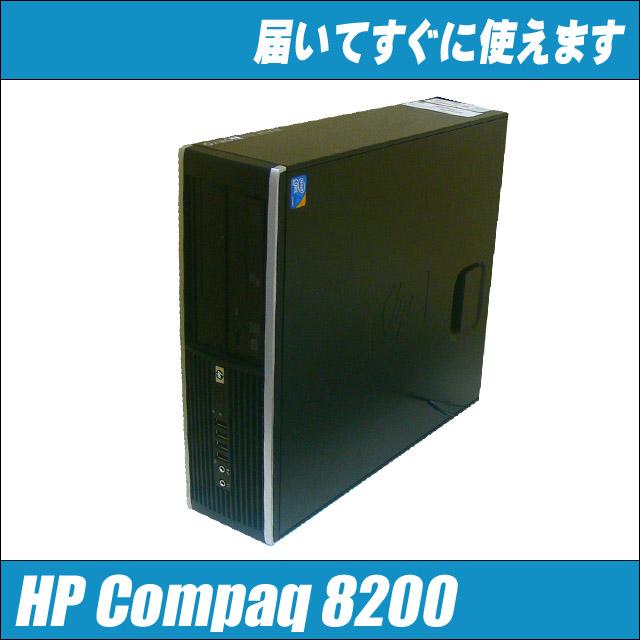hp8200_aw.jpg