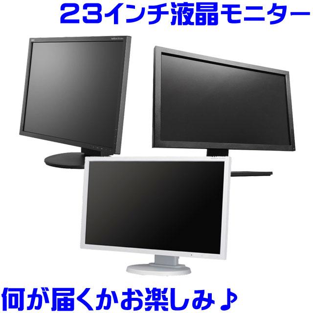 lcd23omakase-g.jpg