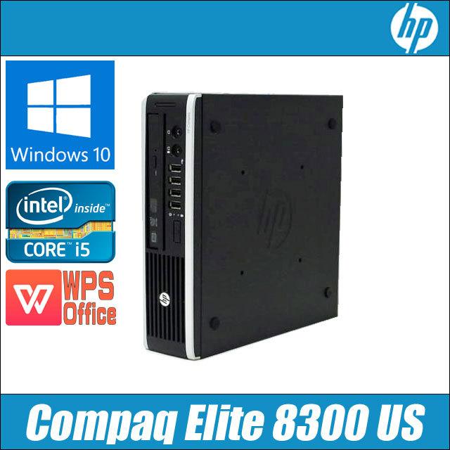 ▽-HP Compaq Elite 8300 US コア i5:2.9GHz メモリ4GB SSD120GB DVDスーパーマルチドライブ搭載 無線LAN:内蔵 Windows10セットアップ済み WPS Office付き 中古デスクトップパソコン=★