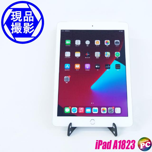 Apple iPad 第5世代 Wi-Fi+Cellular A1823 MP1L2J/A(現品撮影) 32GB iOS14.6 Apple A9搭載 WEBカメラ Bluetooth 無線LAN 液晶9.7型 中古タブレットパソコン 訳あり◇