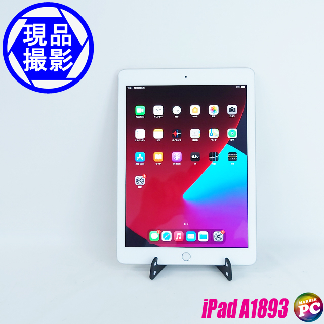 Apple iPad 第6世代 A1893 Wi-Fi MR7F2J/A(現品撮影) 32GB iOS14 Apple A10 Fusion搭載 WEBカメラ Bluetooth 無線LAN 液晶9.7型 中古タブレットパソコン アップル◇