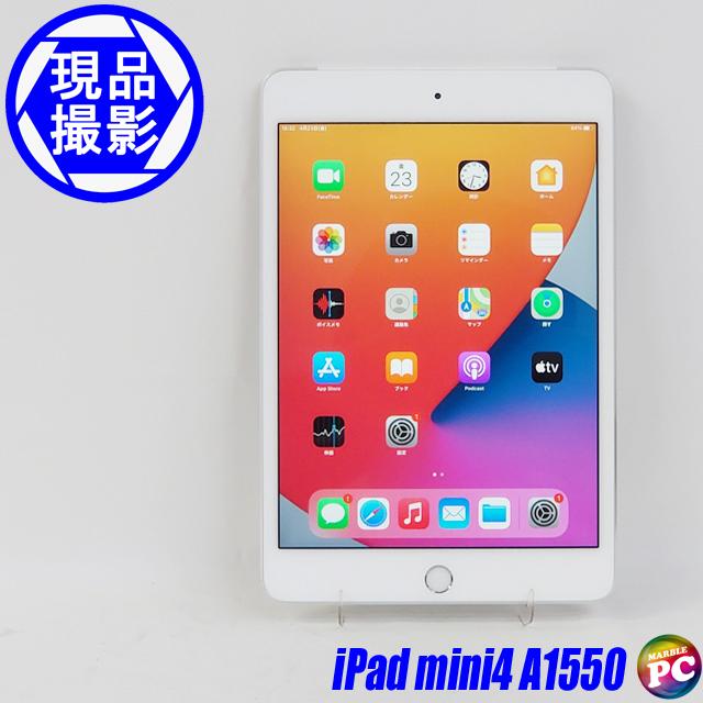 Apple iPad mini4 Wi-Fi+Cellular A1550 MK732J/A(現品撮影) 64GB iOS14 Apple A8搭載 WEBカメラ Bluetooth 無線LAN 液晶7.9型 中古タブレットパソコン◇