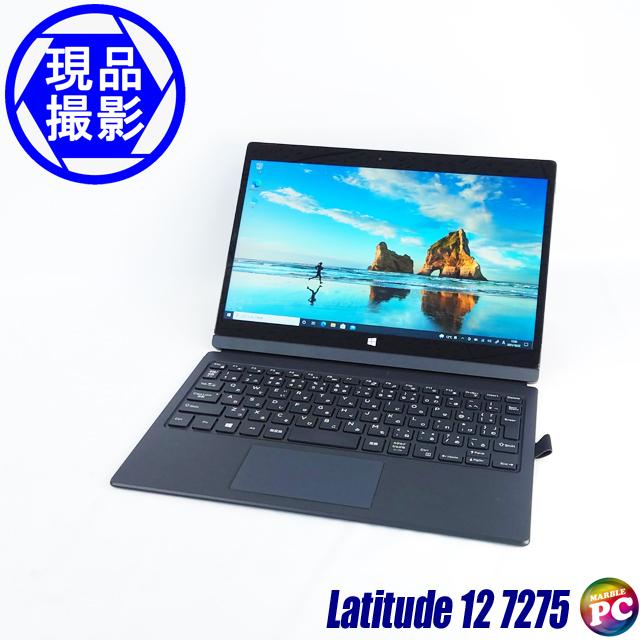 Dell Latitude 12 7275(現品撮影) メモリ8GB SSD128GB Windows10-Pro コアm5-6Y57(1.10GHz)搭載 フォリオ・キーボード同梱 WEBカメラ Bluetooth 無線LAN WPS Office付き フルHD 高解像度液晶12.5型 中古タブレットパソコン◇