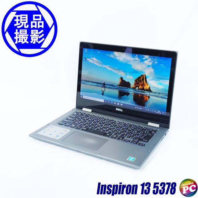 Dell Inspiron 13 5378(現品撮影) メモリ8GB HDD1TB Windows10-Pro Pentium Gold-4415U(2.30GHz)搭載 WEBカメラ バックライト付きキーボード Bluetooth 無線LAN WPS Office付き フルHD 高解像度液晶13.3型 中古2in1モバイルノートパソコン◇