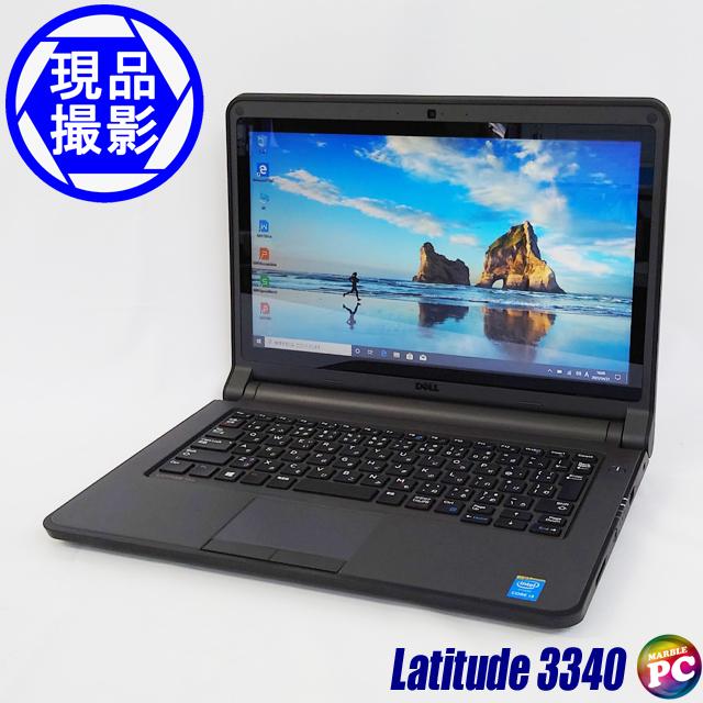 Dell Latitude 3340(現品撮影) メモリ8GB 新品SSD256GB Windows10 コアi3-4030U(1.90GHz)搭載 WEBカメラ Bluetooth 無線LAN WPS Office付き 液晶13.3型 中古ノートパソコン◇