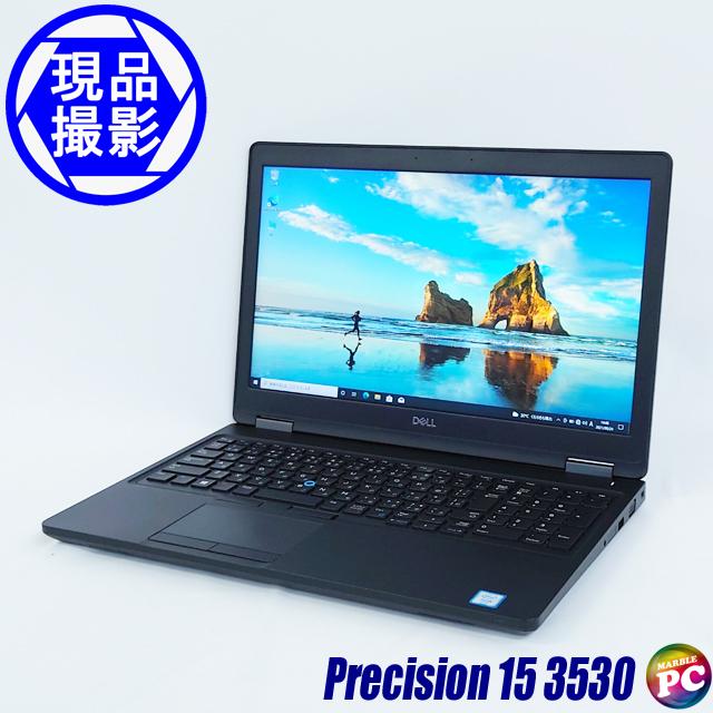 Dell Precision 15 3530(現品撮影) メモリ16GB NVMe SSD256GB+HDD1TB Windows10 Xeon E-2176M vPro(2.70GHz)搭載 グラフィックス バックライト付きテンキーキーボード Bluetooth 無線LAN WPS Office付き フルHD 高解像度液晶15.6型 中古ノートパソコン 訳あり◇