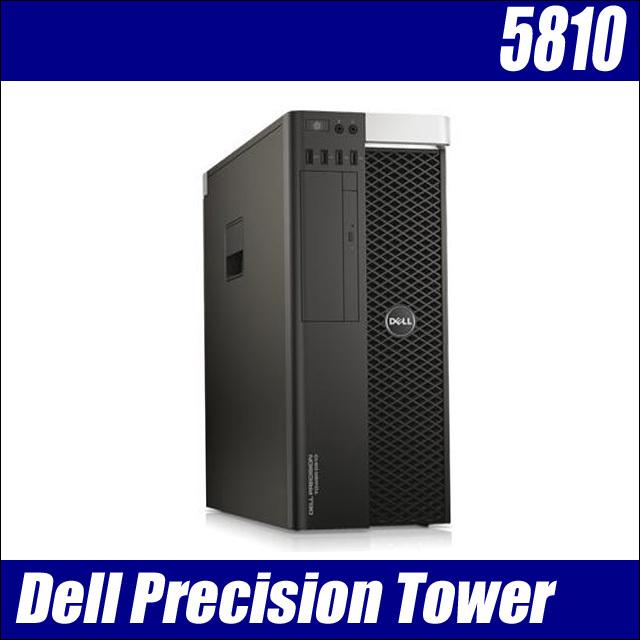 d5810-a.jpg