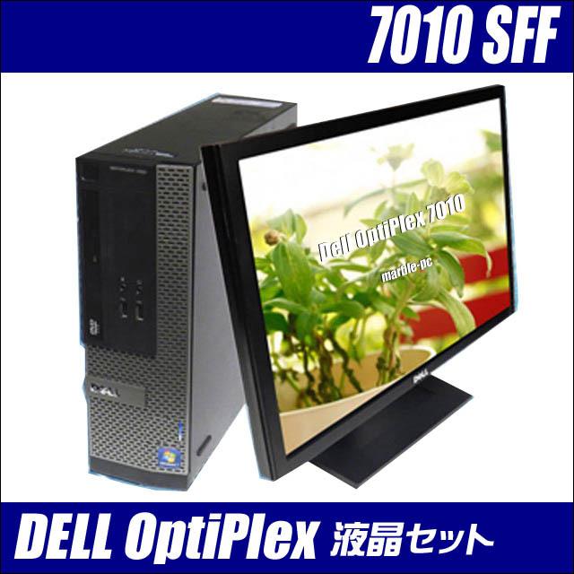 d7010sfflcd-a.jpg