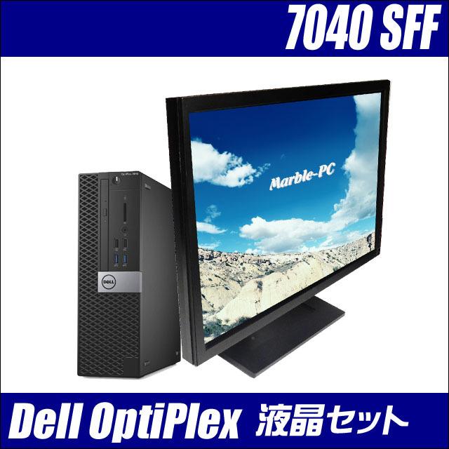 d7040sflcd-a.jpg