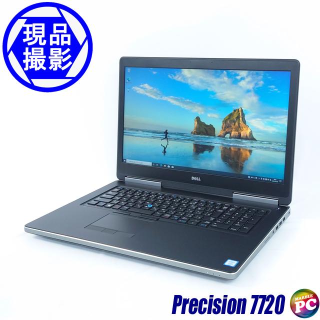 Dell Precision 7720(現品撮影) メモリ16GB SSD256GB Windows10-Pro Xeon E3-1505M v6(3.00GHz)搭載 グラフィックス テンキー付きキーボード Bluetooth 無線LAN WPS Office付き フルHD 高解像度液晶17.3型 中古モバイルワークステーション 訳あり◇