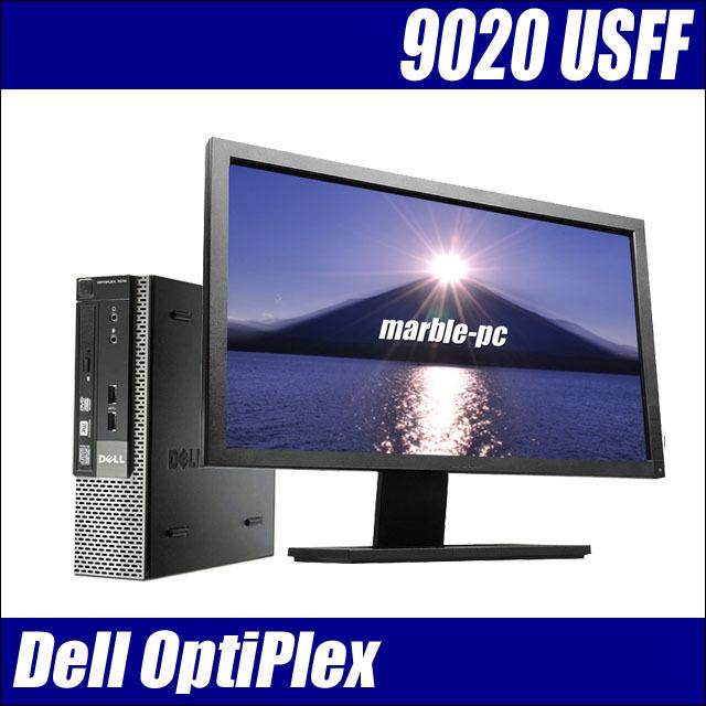 d9020usfficd-a.jpg