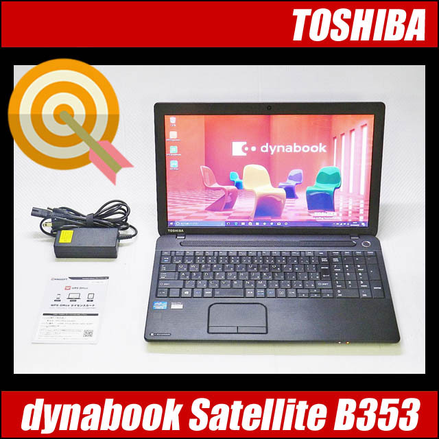 dbb353-tb350829j01-a.jpg
