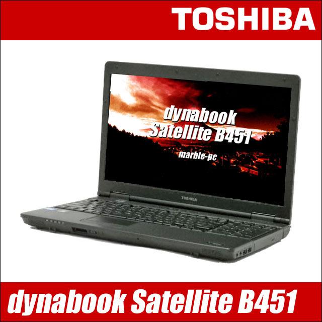 dbb451-a.jpg