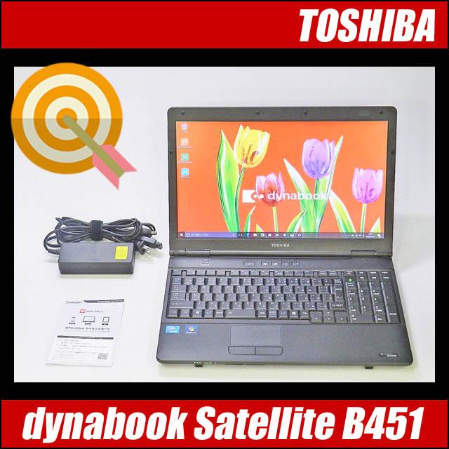 dbb451-tb450830a42-a.jpg