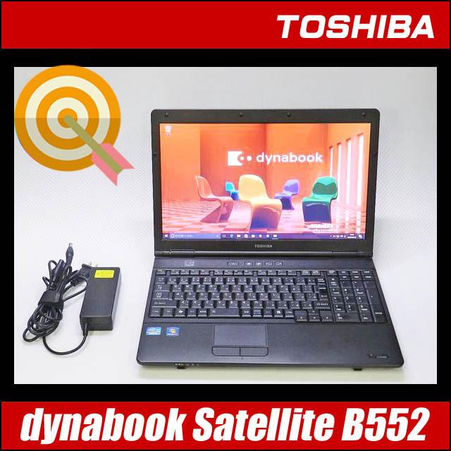 dbb552-tb550419a03.jpg