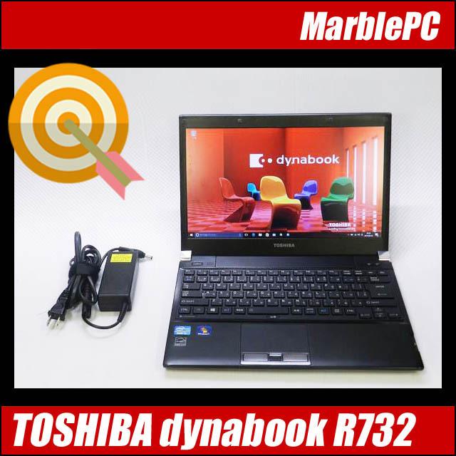 dbr732-tr730418j02.jpg