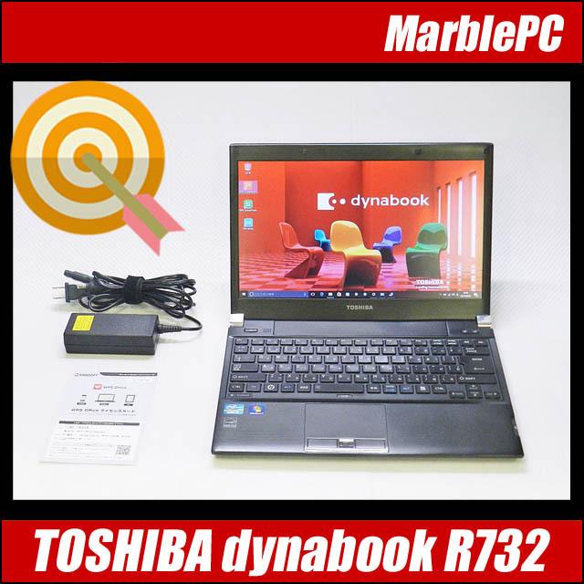 dbr732-tr730826o01-a.jpg