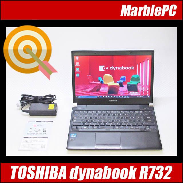 dbr732-tr731028t01-a.jpg