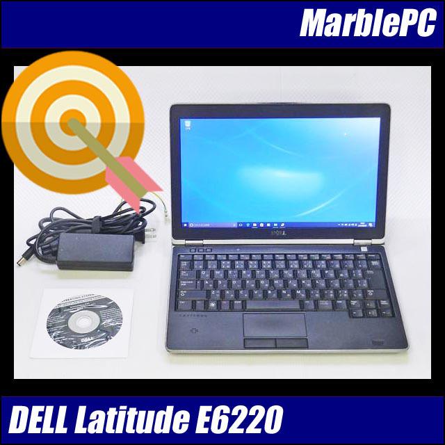 dele6220-e6220531t01.jpg