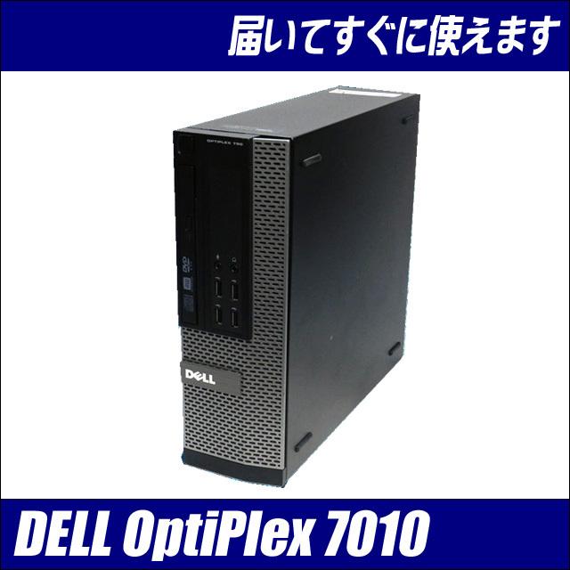 dell7010_aw.jpg