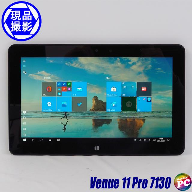 Dell Venue 11 Pro 7130(現品撮影) メモリ8GB SSD256GB Windows10-Pro コアi5-4300Y(1.60GHz)搭載 WEBカメラ Bluetooth 無線LAN WPS Office付き フルHD 高解像度液晶10.8型 中古タブレットパソコン◇