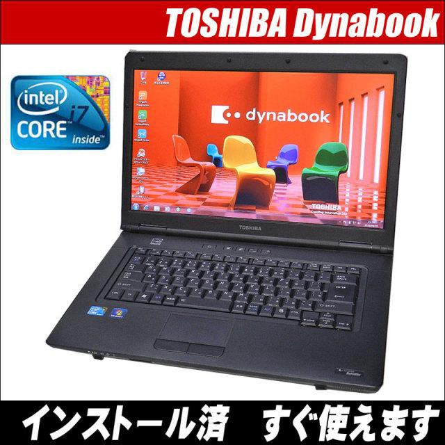 ▽-東芝 dynaBook  Satellite K47 280EHD 液晶15.4インチ コアi7:2.80GHz メモリ:4GB HDD:320GB DVDスーパーマルチ WPS Office付き Windows10 中古ノートパソコン=★