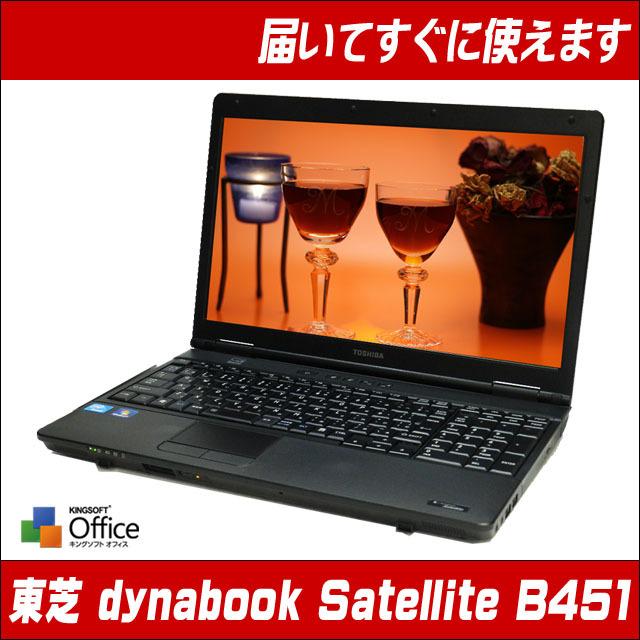 dynb451_aw.jpg