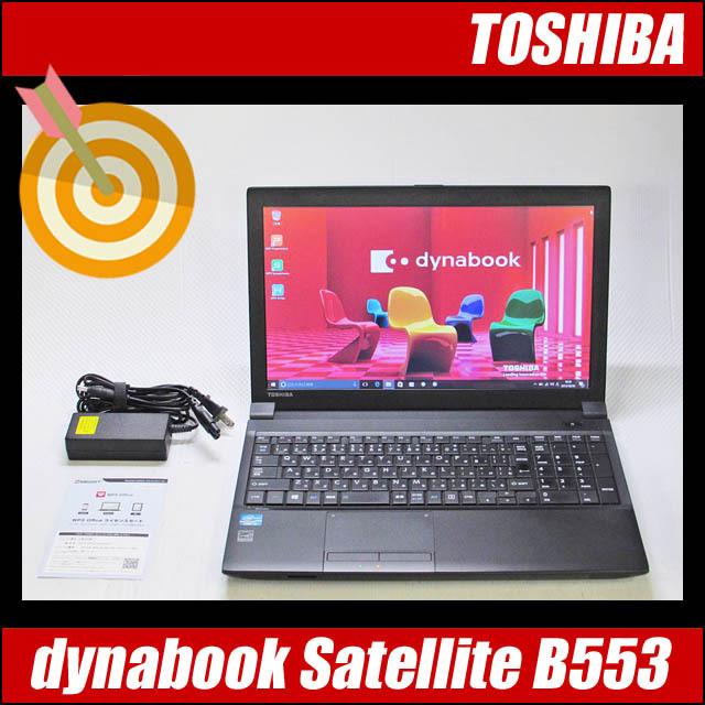dynb553-tb551017j13-a.jpg