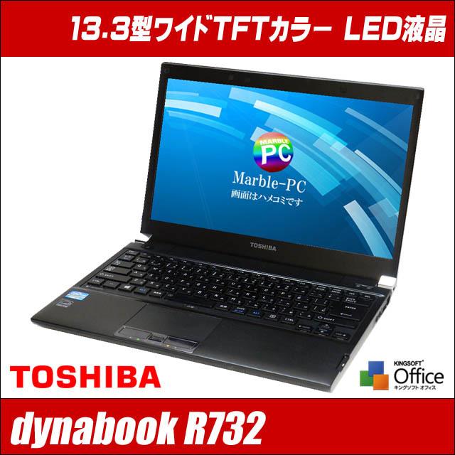 dynr732_a.jpg