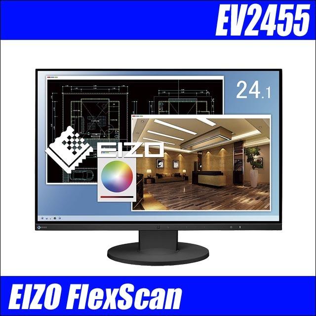 ezfsev2455b-a.jpg