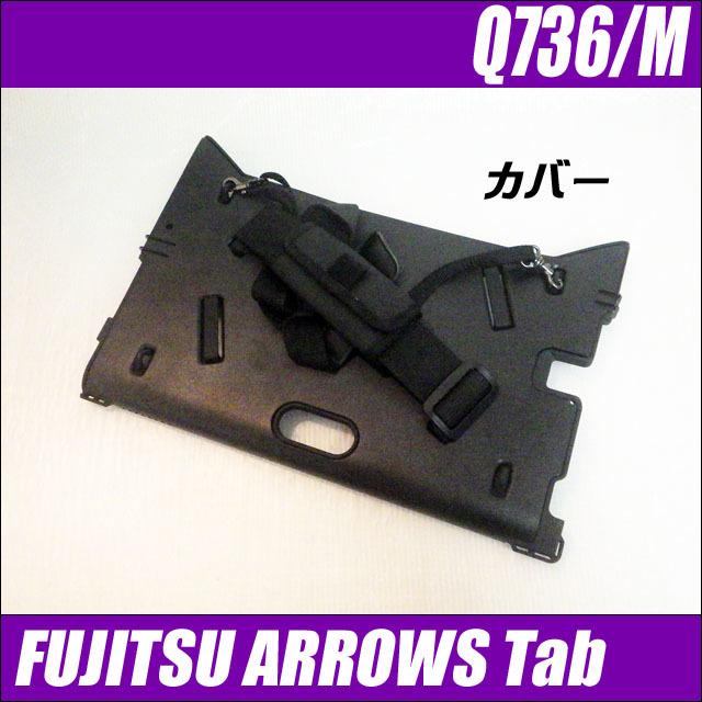 fatq736m-cv.jpg