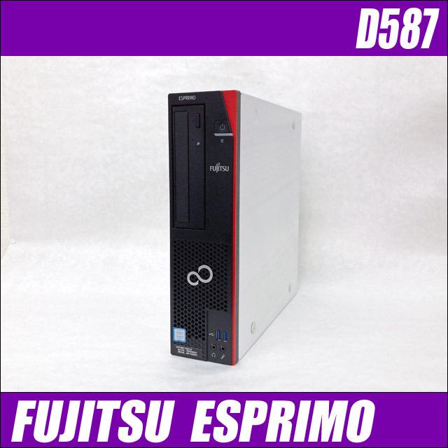fd587top-a.jpg