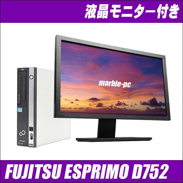fd752ssbk-a.jpg