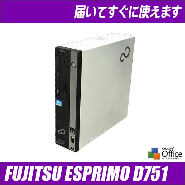 fmvd751_aw.jpg