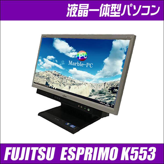 fmvk553-a.jpg
