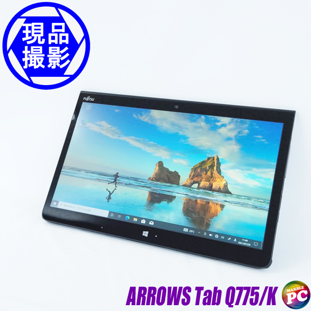 富士通 ARROWS Tab Q775/K(現品撮影) メモリ4GB SSD128GB Windows10-Pro コアi5-5300U(2.30GHz)搭載 WEBカメラ Bluetooth 無線LAN WPS Office付き フルHD 高解像度液晶13.3型 中古タブレットパソコン 訳あり◇
