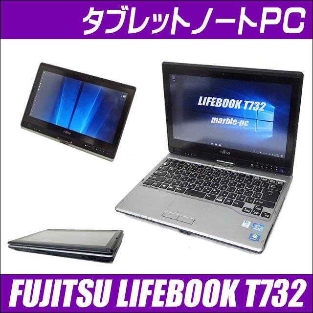 ft732-a.jpg
