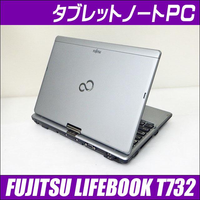ft732-c.jpg