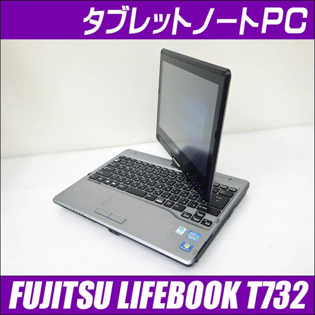 ft732-u.jpg