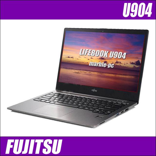 fu904-a.jpg