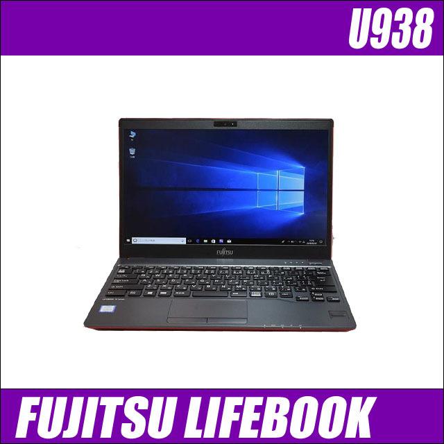fu938-a.jpg