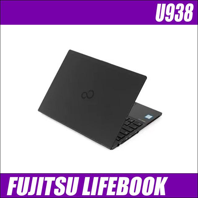 fu938-c.jpg